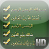 Memorize Quran HD for Kids & Adults