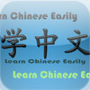 Learn Chinese Easily